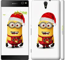 """Чехол на Sony Xperia C5 Ultra Dual E5533 Миньоны. Рождество """"1485c-506-535"""""""