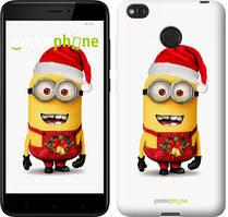 """Чехол на Xiaomi Redmi 4X Миньоны. Рождество """"1485c-778-535"""""""
