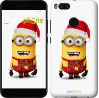 """Чехол на Xiaomi Mi A1 Миньоны. Рождество """"1485c-1132-535"""""""