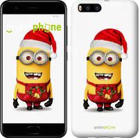 """Чохол на Xiaomi Mi-6 Міньйони. Різдво """"1485c-965-535"""""""