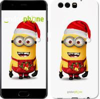 """Чохол на Huawei Nova 2S Міньйони. Різдво """"1485u-1388-535"""""""