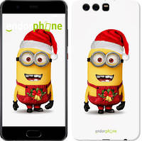 """Чохол на Huawei P10 Plus Міньйони. Різдво """"1485u-963-535"""""""