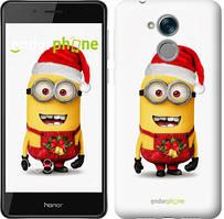"""Чехол на Huawei Honor 6C Миньоны. Рождество """"1485u-1034-535"""""""