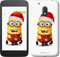 """Чехол на Motorola Moto G4 Play Миньоны. Рождество """"1485c-860-535"""""""