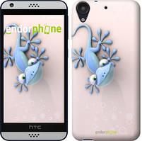 """Чехол на HTC Desire 530 Гекончик """"1094c-613-535"""""""