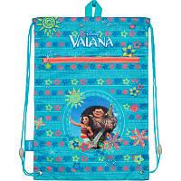 Сумка для обуви с карманом Kite Vaiana V18-601M