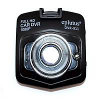 Автомобільний відеореєстратор Eplutus DVR-911 Full HD