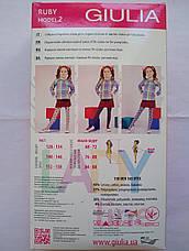 Колготки детские GIULIA размер 140-146 колготы для девочки, фото 3