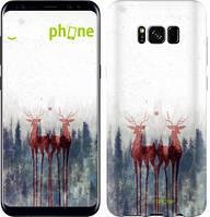 "Чехол на Samsung Galaxy S9 Олень ""3960c-1355-535"""