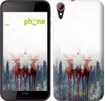 "Чехол на HTC Desire 830 Олень ""3960c-785-535"""