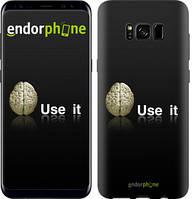 "Чехол на Samsung Galaxy S9 Use it ""207c-1355-535"""