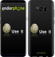 "Чохол на Samsung Galaxy S9 Use it ""207c-1355-535"""
