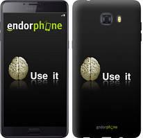 "Чохол на Samsung Galaxy C9 Pro Use it ""207u-720-535"""