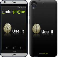 "Чехол на HTC Desire 530 Use it ""207c-613-535"""