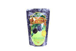 Маслини Maestro de oliva 170г чорні з/к пакет