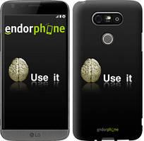 """Чехол на LG G5 H860 Use it """"207c-348-535"""""""