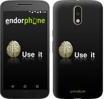 "Чохол на Motorola MOTO G4 PLUS Use it ""207c-953-535"""