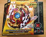Бейблейд Спрайзен Реквием Beyblade Spriggan Requiem S4, фото 2