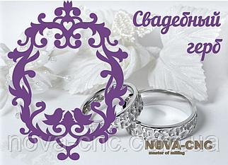 Свадебная монограмма 3