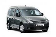 Коврики в салон Volkswagen Caddy 2004-