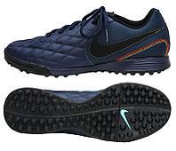 8c127886a0ce Футбольная обувь в Украине. Сравнить цены, купить потребительские ...