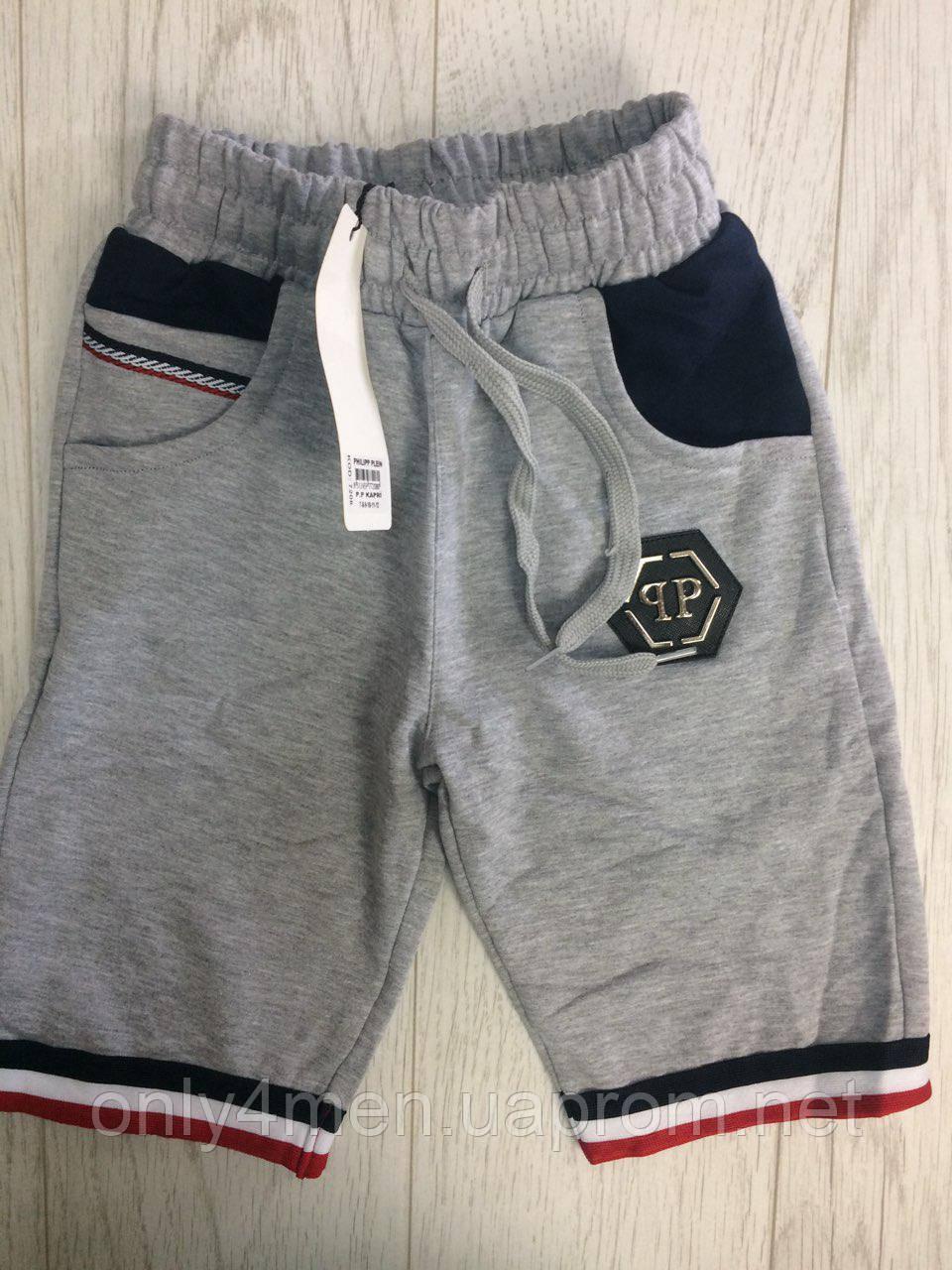 Детские шорты  для мальчика 7-12 лет