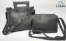 Набор сумок 2в1 для девушки, на заклепках Серый цвет