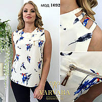 fe07c8b6b11 Женская стильная блузка с рисунком Батал