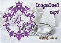 Свадебная монограмма 7