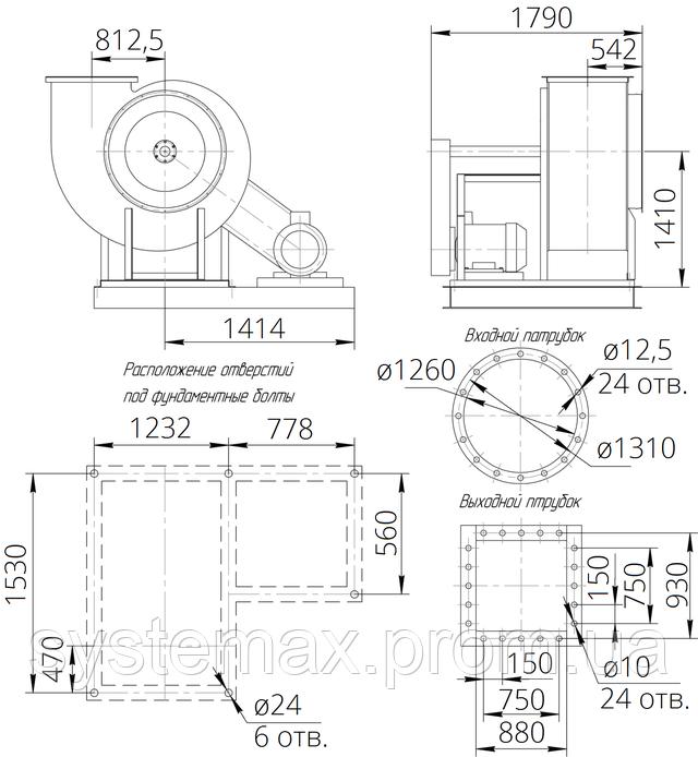 Габаритные и присоединительные размеры радиального вентилятора ВЦ 4-76 №12,5