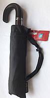 Зонт мужской, черный, классический, полуавтомат