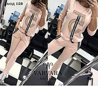 Женский стильный костюм-двойка брюки и кофта с аппликацией
