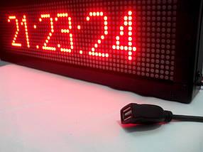 Светодиодная Бегущая строка X Show красная 64x16, фото 3