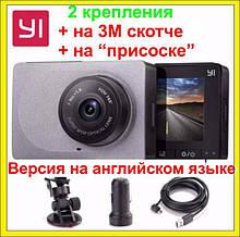 Видеорегистратор Xiaomi Yi Smart Car DVR International Edition Gray
