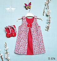 Платье с босоножками(тапочками) для девочки до 1,5 года на лето