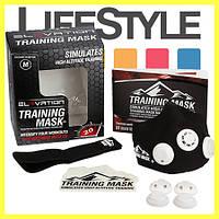 Маска дыхательная для бега и тренировок Elevation Training Mask 2.0