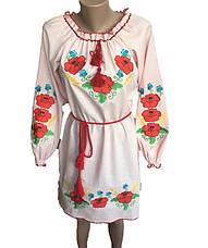 Нежно-розовое платье вышиванка маки, фото 2