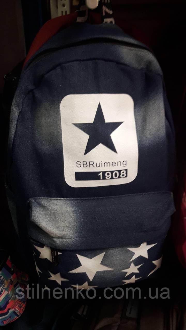 Стильный рюкзак унисекс городской