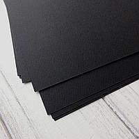 Картон дизайнерський - чорний - з легкою фактурою - 26,5х25 см - 250 г./м.кв