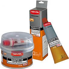 Шпатлевка для пластика Novol BUMPER FIX 0,2 кг
