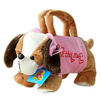 3D Собака Игрушечные сумки (подарок для малышки) 25х10 см