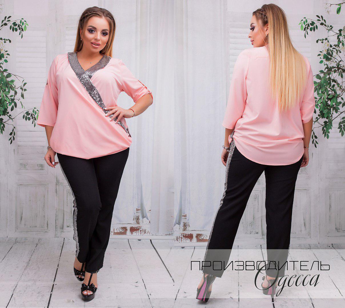 Элегантный комплект - больших размеров 48+ блузка и брюки украшен пайеткой / 3 цвета арт 5043-527