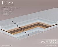 "Матрас беспружинный ""Memo"" 80*160 ТМ Луна"