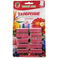 """Добриво """"Чистий лист"""" для квітучих рослин, 30 паличок"""