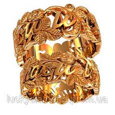 Золотое обручальное кольцо 801410
