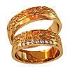 Золотое обручальное кольцо 801400_