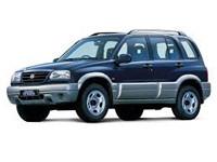 Коврик в багажник Suzuki Grand Vitara