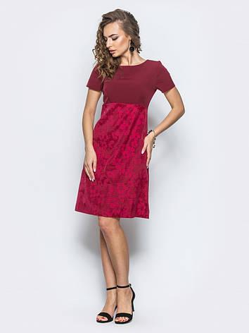 f4ffa1fe1c5dde Жіночне приталені плаття відрізне по талії кружево марсала розмір  44,46,48,50