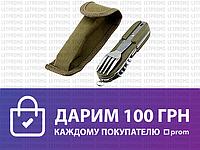 ✅Сверхпрочный, хорошего качества, туристический походный чехол для мультитула-ложка вилка с ножом