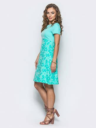 Жіноче плаття - купити недорого в інтернет магазині  Україна Київ ... 3593989b5c1d4